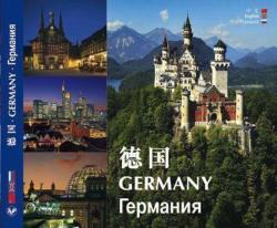 DEUTSCHALND - GERMANY -  A Cultural and Pictorial Tour of Germany