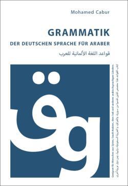 Buch24de Deutsch Als Fremdsprache Grammatik Rechtschreibung