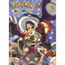 Pokemon Omega Rubin Und Alpha Saphir Pokedex Lösungsbuch Von