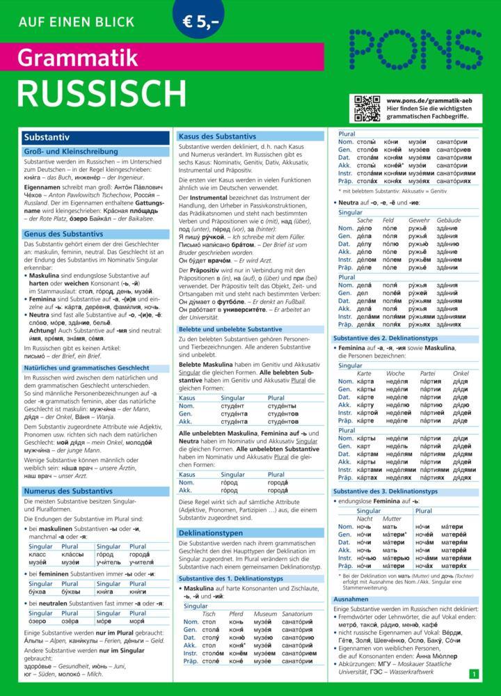 karandasch schreibheft fur den russischunterricht